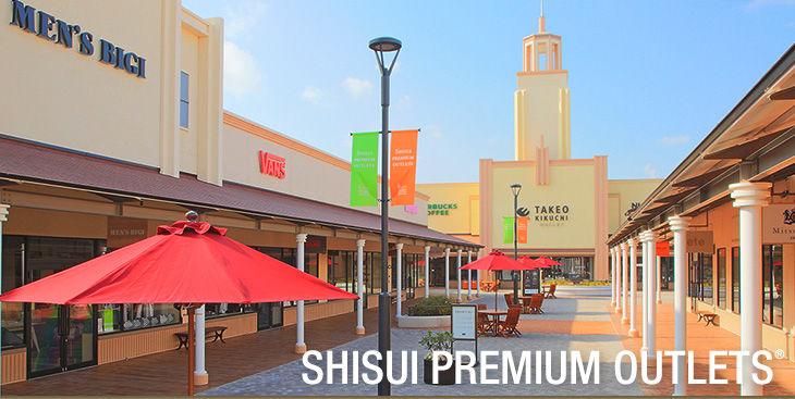 SHISUI PREMIUM OUTLET